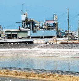 Fiscalía ambiental avanza en investigar presencia de metales pesados en sangre de pobladores
