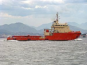 Nave busca al Polar Mist y dudan que la carga esté en el moderno galeón