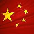 Una bandera China en Neuquén