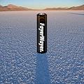 Bolivia recibirá planta piloto china para fabricar baterías litio