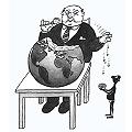 """""""Desarrollo es un concepto vacío"""""""
