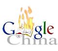 Google y mineras juegan ajedrez en China