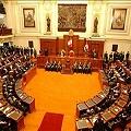 Aprobaron en Perú una ley de consulta a pueblos indígenas