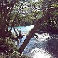 Las aguas del Baguilt no se tocan
