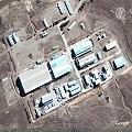 La planta de uranio no tiene autorización ambiental