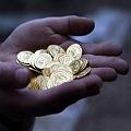 India discute sobre las ganancias de la minería