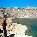 Corte Suprema dispone que no se podrá reabrir mina de uranio