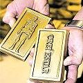 'El oro no vale nada'