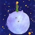 Agotado el planeta, irán por minería en asteroides