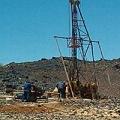 Perforación ilegal de uranio en el Sáhara Occidental