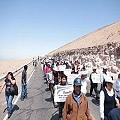Paro total y manifestaciones protegiendo agua en Tacna