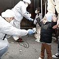 Fukushima: haciendo negocio con la muerte