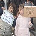 Consulta Popular: El 23 de marzo en las escuelas
