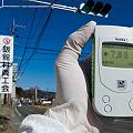 La mentira de Fukushima