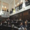Senado mendocino aprobó empresa de energía despegándola de la minería