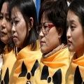 Miles de japoneses rodean el parlamento protestando por la energía nuclear