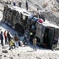 38 trabajadores de Barrick heridos en accidente en La Libertad