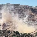 Senado uruguayo aprobó ley de minería de gran porte