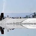Ministerio de Minería declara inválida la licitación del litio
