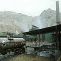 OEFA advierte por emisiones de gases contaminantes en complejo La Oroya