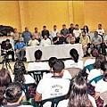 Corte Constitucional resolvió sobre consulta de minería en Santa Rosa