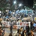 Cuarta marcha uruguaya en defensa de la Tierra, el Agua y la Vida