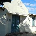 Una escuela de Catamarca: el patio trasero de La Alumbrera