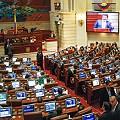 Código Minero colombiano quedó para próximo Congreso
