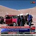 Presentan recurso contra Barrick Gold por incumplimiento en paralización de obras de Pascua Lama