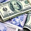 Minera dice que la devaluación del peso es muy positiva y que la buscaban