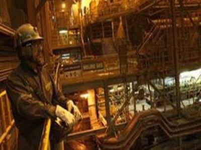 ¿Por qué Perú es un país atractivo para inversiones mineras y energéticas?