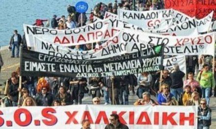 La minera Eldorado Gold suspende operaciones tras quita de permisos del gobierno griego