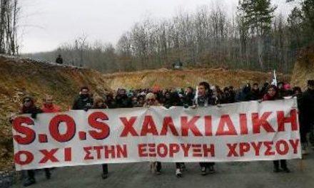 Denuncia por exportación ilegal de oro y plata por la empresa minera Oro Griego