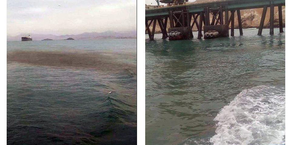 Denuncian contaminación de minera Antamina en el mar de Huarmey